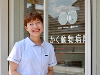 公益社団法人京都市獣医師会に加盟の動物病院様3