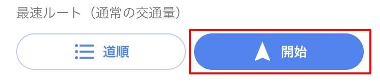 GoogleMap開始