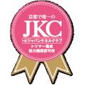 京都で唯一のJKCトリマー養成協力機関認可校