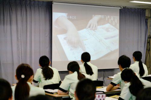 YIC京都ペット総合専門学校 キャリア教育