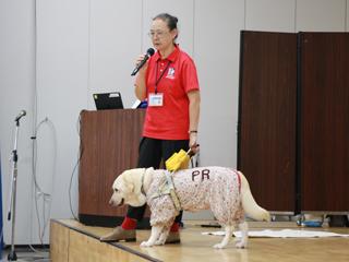 盲導犬育成セミナー1